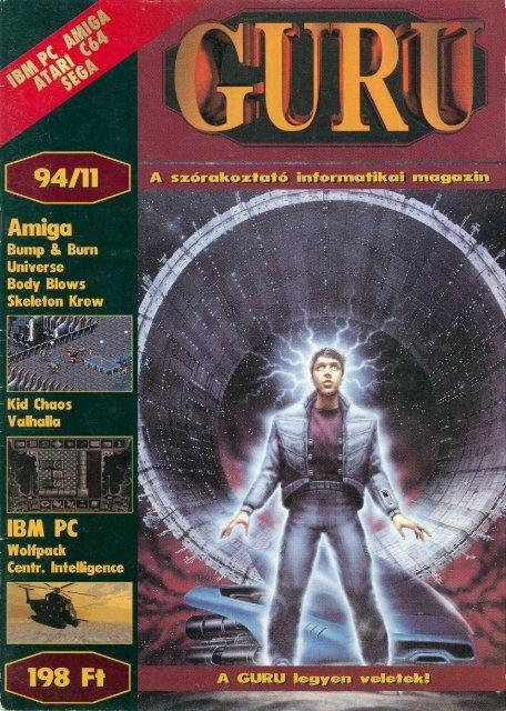 Guru 1994-11