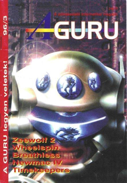 Guru(A) 1996-03