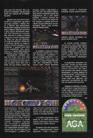 Guru(A) 1996-03 - Page 7