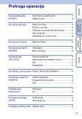 Sony DSC-W180 - DSC-W180 Istruzioni per l'uso Croato - Page 7
