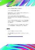 gu6GM5 - Page 3