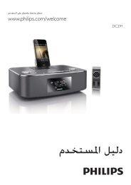 Philips Station d'accueil pour iPod/iPhone/iPad - Mode d'emploi - ARA
