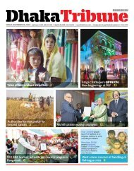 e_Paper (25 November 2016)