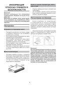 Philips Lecteur de DVD - Mode d'emploi - BUL - Page 3