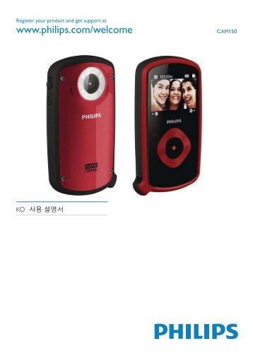Philips Caméra HD - Mode d'emploi - KOR