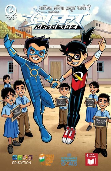 Hindi Comic - Chakra and Mighty Girl fight for Education for All in India