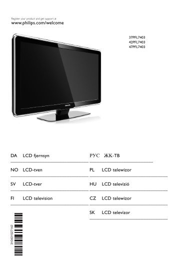 Philips TV LCD - Mode d'emploi - HUN