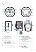 Philips Radio-réveil - Mode d'emploi - POL - Page 4