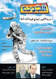 magazine finall