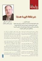 magazine finall - Page 2