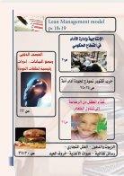 magazine finall - Page 4
