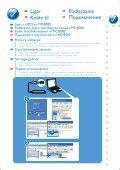 Philips Streamium Microchaîne fonctionnant en Wi-Fi - Guide de mise en route - RUS - Page 5