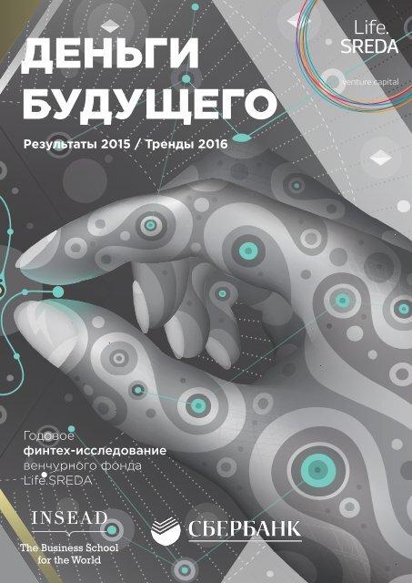 Ст13 тк рф с комментариями 2020