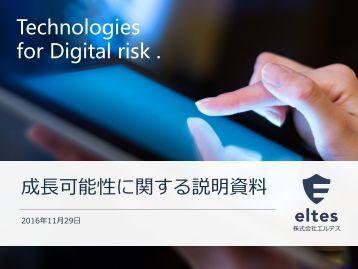 for Digital risk