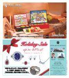 San Diego Yu Yu, December 1, 2016 - Page 3