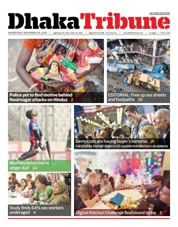 e_Paper 30-11-2016