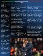 RETE!/Брой 4/декември - Page 6