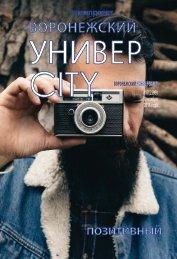 УНИВЕР CITY