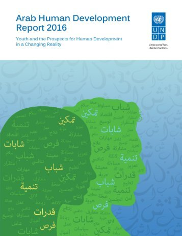 Arab Human Development Report 2016