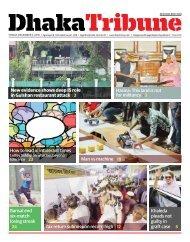 DT e-Paper, Friday, Decdember 2, 2016