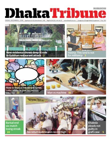 DT e-Paper, Friday, Decdember 2, 2016