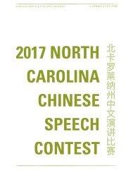 speech-english