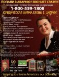 Журнал Афиша. Декабрь 2016 - Page 3