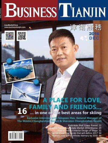 www.businesstianjin.com