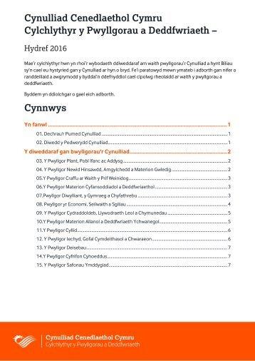 Cynulliad Cenedlaethol Cymru Cylchlythyr y Pwyllgorau a Deddfwriaeth – Cynnwys