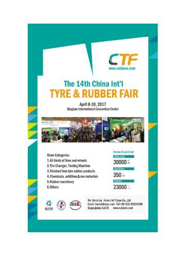 2017 China Tire & Rubber Fair