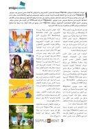 Mipcom 2016 - Page 3