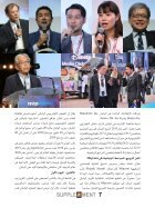 Mipcom 2016 - Page 7