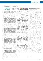 Asadi Maerz 16 - Page 3