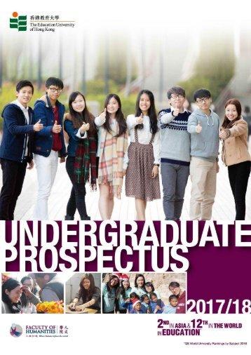 EdUHK_FHM_UG Prospectus 2017-18