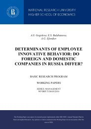 FOREIGN AND DOMESTIC COMPANIES IN RUSSIA DIFFER?