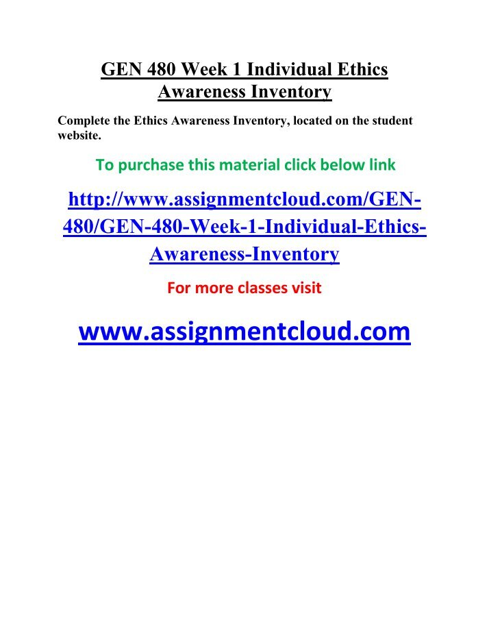 analysis of ethical awareness inventory essay The ethics awareness inventory and ethical choices in the workplace - essay example free extract of sample the ethics awareness inventory and ethical choices in the workplace.