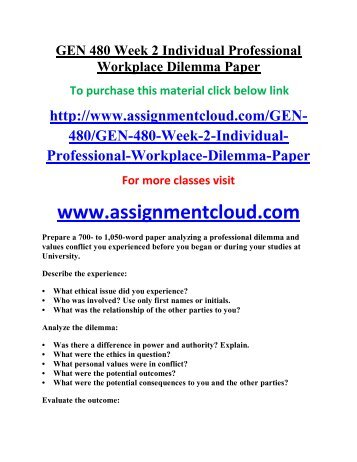 Professional Dilemma Essay Sample