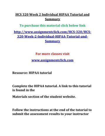 hcs 320 hipaa tutorial