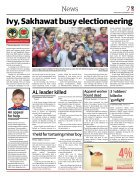 e_Paper, Tuesday, December 7, 2016 - Page 7