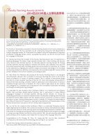 Newsletter 2016 - Page 4