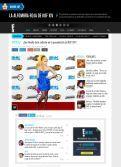 Revista KOF Universe 5 - Page 6