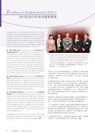 Newsletter 2015 - Page 4