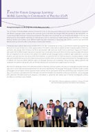 Newsletter 2015 - Page 6