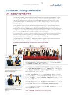 Newsletter 2013 - Page 5