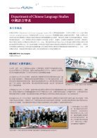 Newsletter 2013 - Page 6