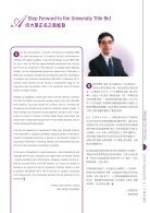 Newsletter 2014 - Page 3