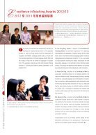 Newsletter 2014 - Page 4