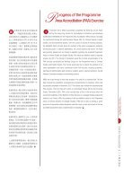 Newsletter 2014 - Page 5