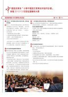 Newsletter 2014 - Page 6