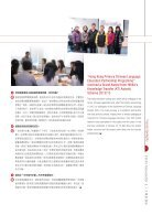 Newsletter 2014 - Page 7